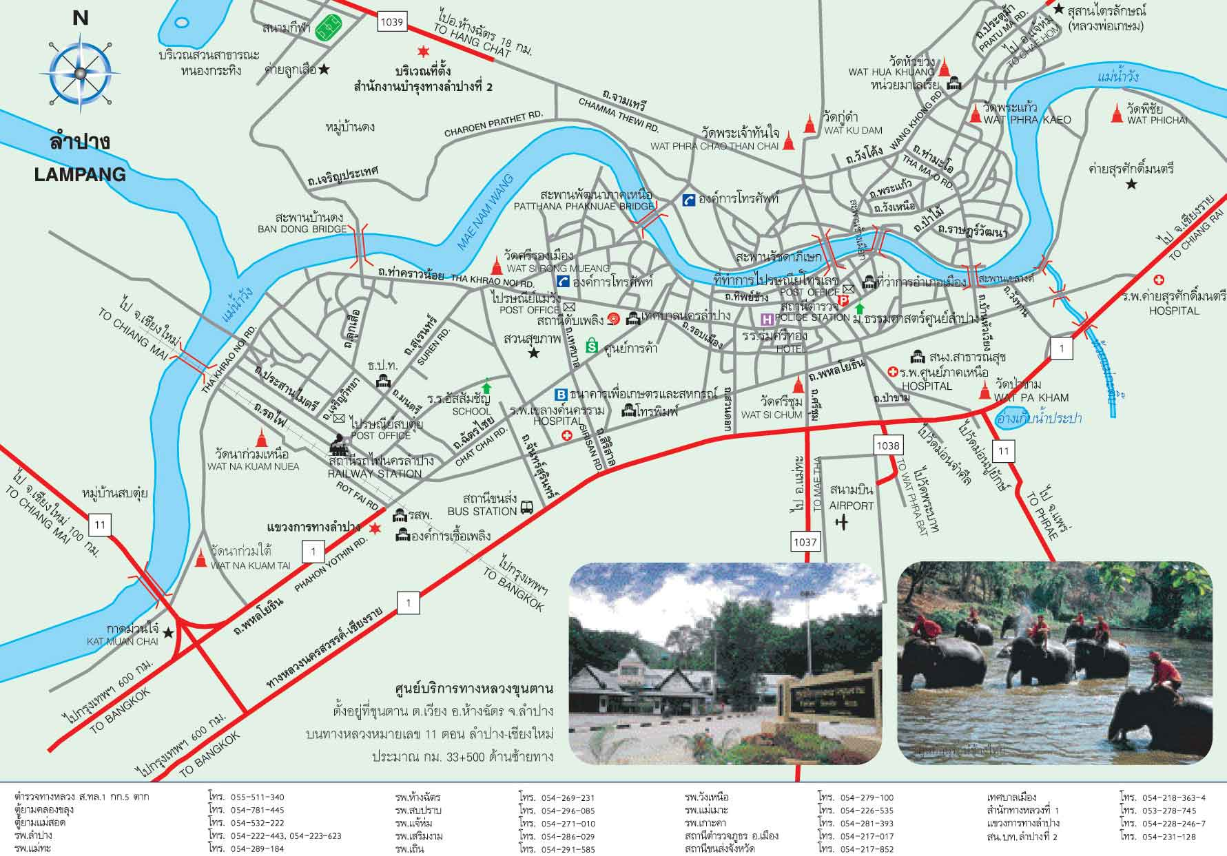 Lampang maps
