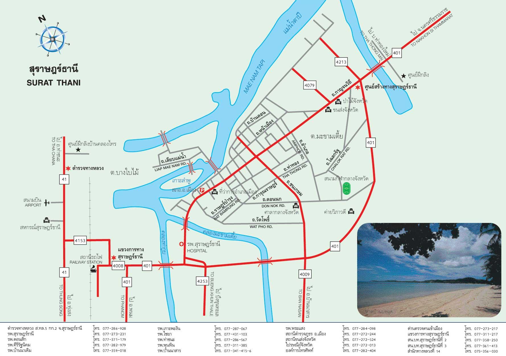 Surat Thani Maps